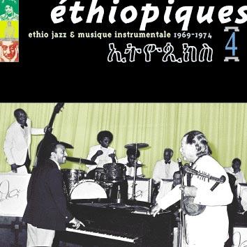 disc_ethiopic004